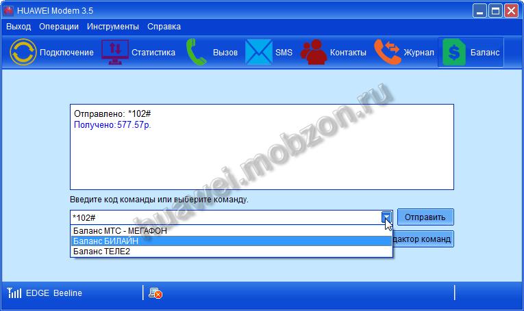 инструкция Huawei Modem 3.5 img-1