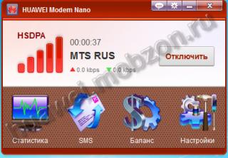 "Скриншот программы ""HUAWEI Modem Nano"""