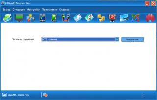 """Скриншот вкладки """"Подключение"""""""