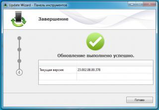 Скриншот программы обновления
